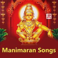 Manimaran Songs songs