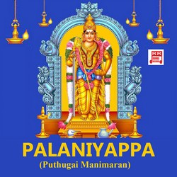 Listen to Entha Oru Suranaium songs from Palaniyappa