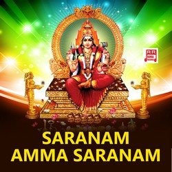 Listen to Malai Arasan songs from Saranam Amma Saranam