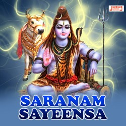 Listen to Thanimagal songs from Saranam Sayeensa