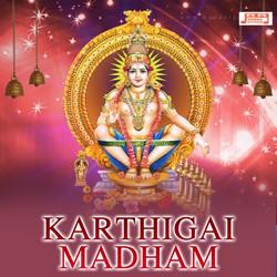 Karthigai Madham