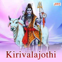 Kirivalajothi songs