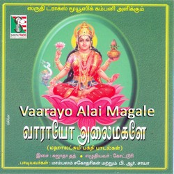 Listen to Thirupaal Kadalin songs from Vaarayo Alai Magale