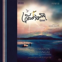 Mahimaiyin Geethangal songs