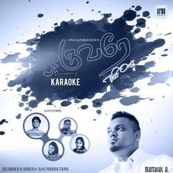 Oruvarey (Karaoke) songs