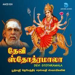 Devi Stothramala songs