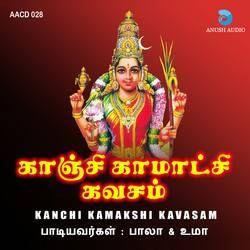 Sri Kanchi Kamakshi Kavasam songs