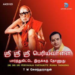 Sri Sir Sri Periyavalai Parthukitte Irukka Thonudhu songs