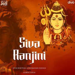 Siva Ranjini songs
