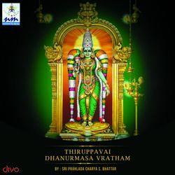 Thiruppavai Dhanurmasa Vratham songs