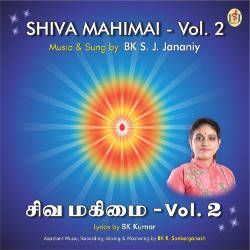 Shiva Mahimai - Vol 2 (Brahma Kumaris) songs
