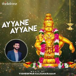 Ayyane Ayyane songs