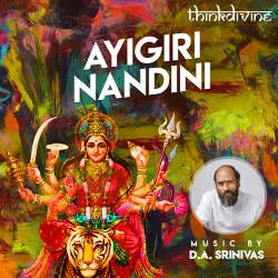 Ayigiri Nandini songs