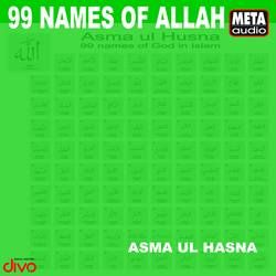 99 Names Of Allah songs