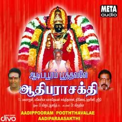 Aadipooram Pooththavalae Aadiparaasakthi songs