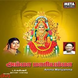 Amma Mariyamma songs
