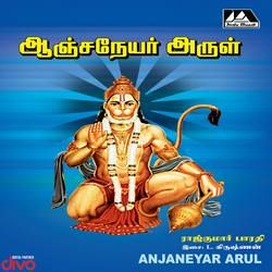 Anjaneyar Arul songs