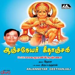 Anjanneyar Geethanjali songs
