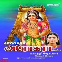 Arogara - Part 3 songs