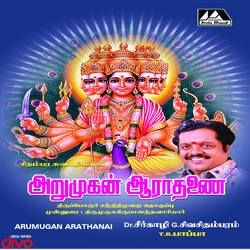 Arumugan Aarathanai songs