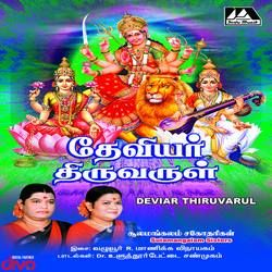 Deivar Thiruvarul songs