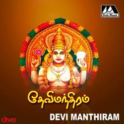 Devi Mandhiram songs