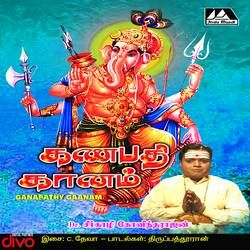 Ganapathy Gaanam songs