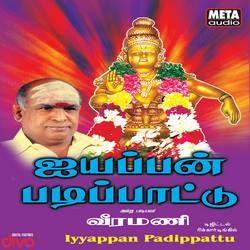 Iyyappan Padippattu songs