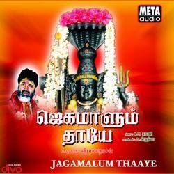 Jagamalum Thaaye songs