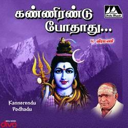 Kannerndu Podhadu songs