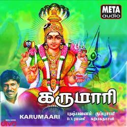 Listen to Maalai Maaliya songs from Karumaari