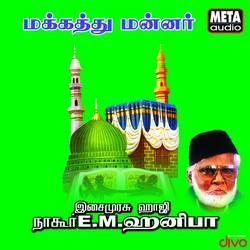 Makkathu Mannar songs