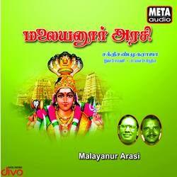 Malayanur Arasi songs