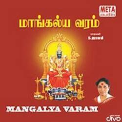 Mangalyavaram songs