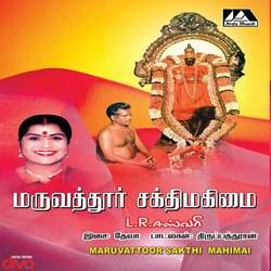 Maruvattoor Sakthi Mahimai songs