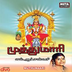 Listen to Kannapura Nayagiye (Muthumaari) songs from Muthumaari