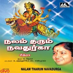 Nalam Tharum Navadurga songs