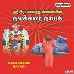 Navakkarai Nayagi songs