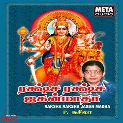 Raksha Raksha Jagan Madha songs