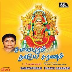 சமயபுரம் தாயே சரணம் songs