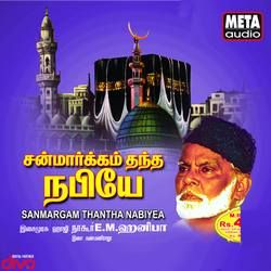 Sanmargam Thantha Nabiyea songs