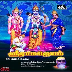Sri Ramajayam songs