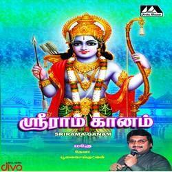 Srirama Ganam songs