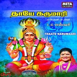 Listen to Aangaalamma songs from Thaaye Karumaari