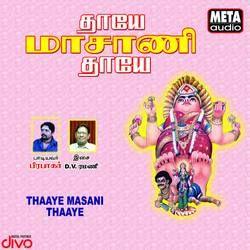 Thaaye Masani Thaaye songs