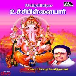 Thiruchi Uchi Pillaiyar Perumai songs