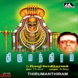 Thirumanthiram songs