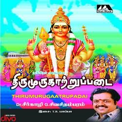 Thirumurugaatrupadai songs
