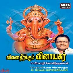 Listen to Virumbum Varam songs from Vinaithirkum Vinayagar