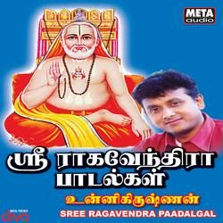 Listen to Raagaventhra - 2 songs from Sree Ragavendra Paadalgal